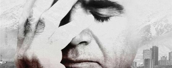 چهره محمدرضا شجریان بر پرده نقرهای نقش میبندد