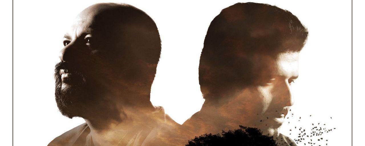 «رها در باد»، اثر تازه آرش احمدینسب منتشر میشود
