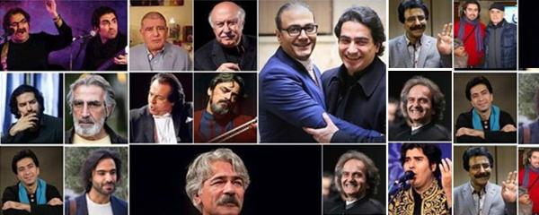 کوکِ جهانی موسیقی ایرانی و مخاطبان تازه