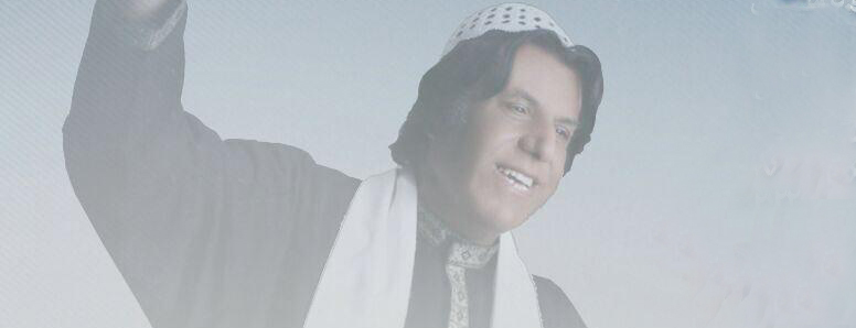 کنسرت «تابستون بندری» به ياد محمود جهان برگزار میشود
