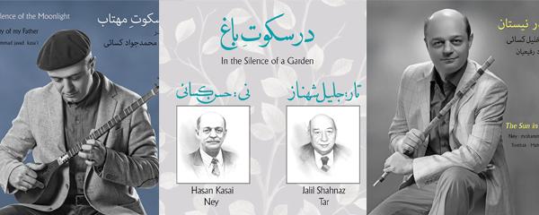 رونمایی از سه آلبوم موسیقی ایرانی در «شب خلیل»