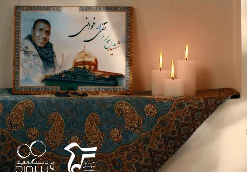 نماهنگ «ارغوان» جایزه عمار را کسب کرد