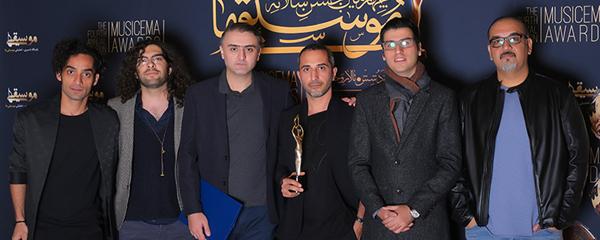 این جایزه بر خلاف آنچه تصور میکردم ثابت کرد موزیسینها از ما حمایت میکنند