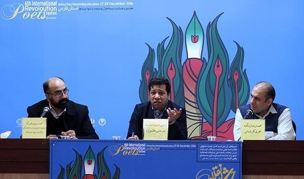 بزرگداشت سه شاعر در جشنواره شعر انقلاب برگزار میشود