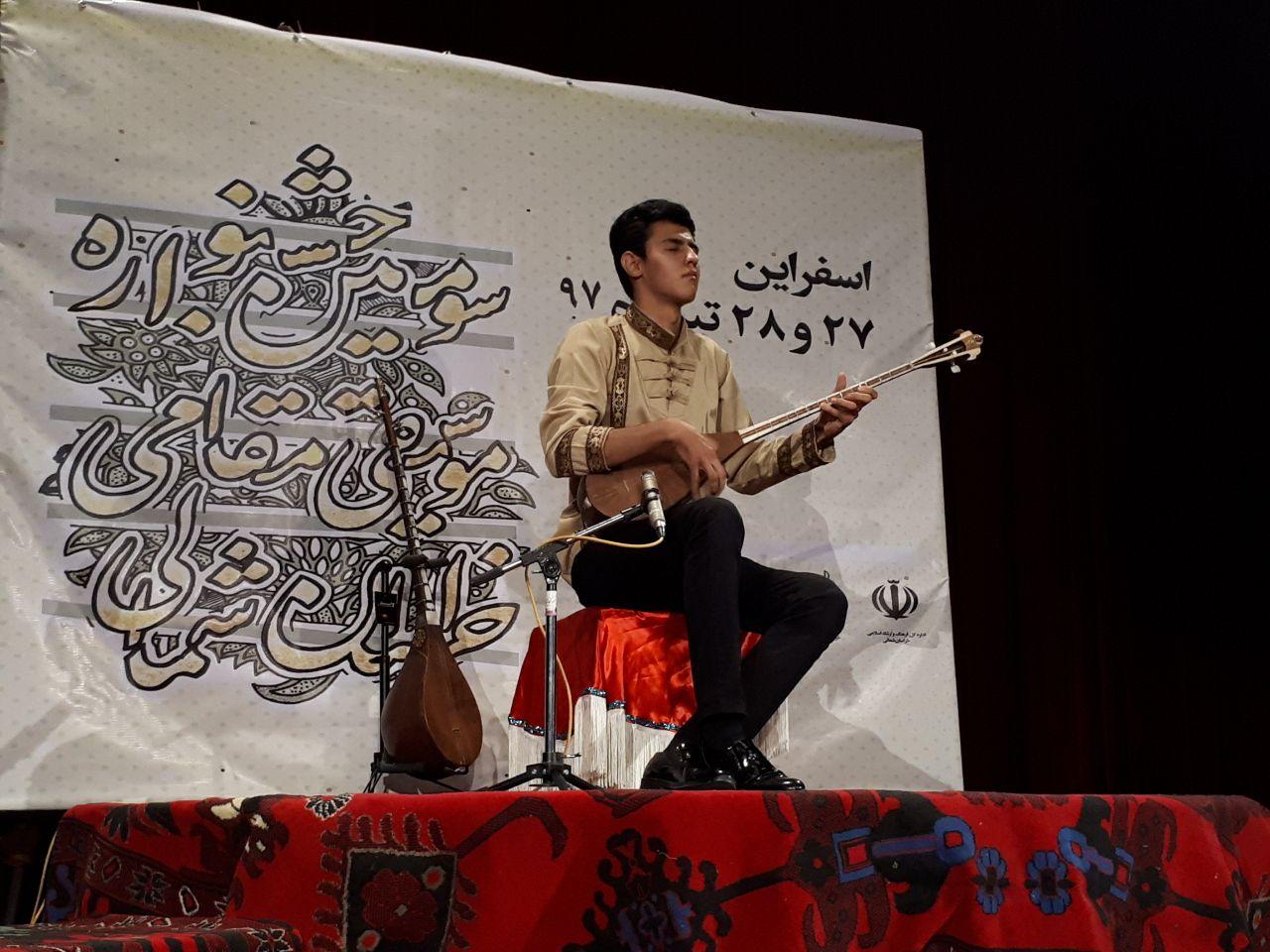 سید مجتبی حسینی: امیدواریم با کمک هنرمندان، خراسان شمالی پایتخت موسیقی مقامی کشور شود