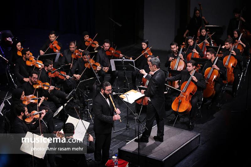 «نینوا» توسط ارکستر ملی اجرا شد