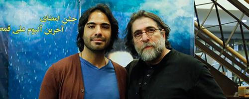 آلبوم «درصط» اثر «علی قمصری» منتشر شد
