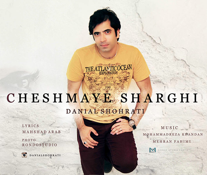 Danial-Shohrati-Cheshmaye-Sharghi.jpg (708×600)