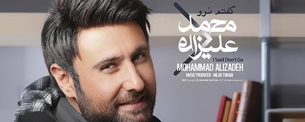 آلبوم «گفتم نرو» با صدای «محمد علیزاده» منتشر شد