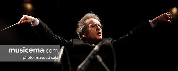 نوازندههای نوجوان با ارکستر سمفونیک تهران نواختند