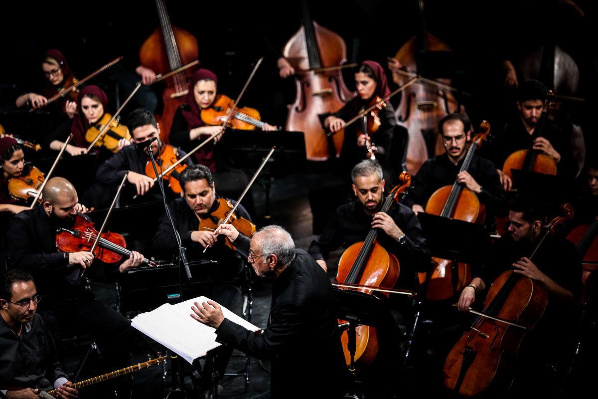 ارکستر سمفونیک تهران با رهبری «نادر مرتضیپور» به افتخار آزادگان سرافراز نواخت