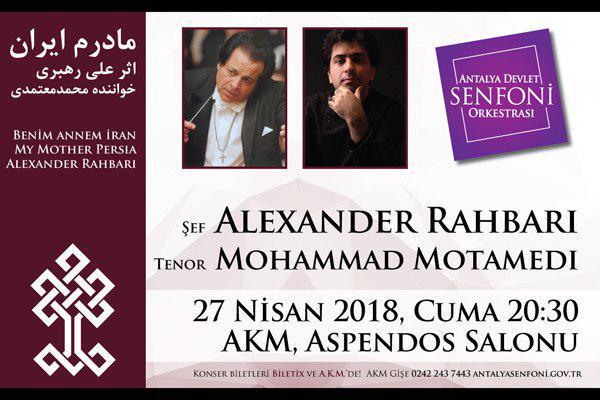 محمد معتمدی با ارکستر سمفونيك آنتالیا میخواند