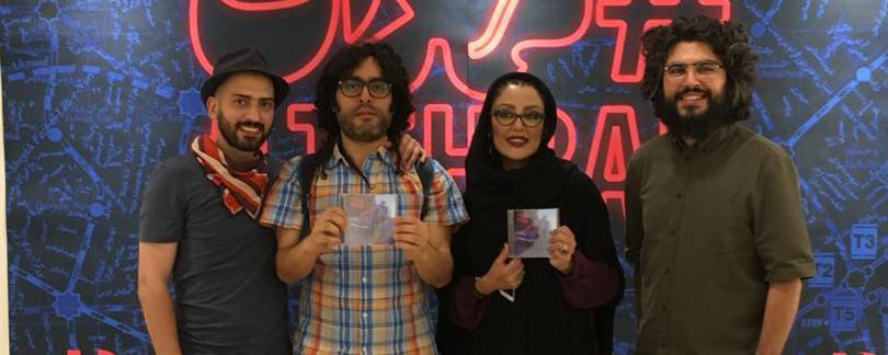مراسم رونمایی از آلبوم #تهران برگزار شد