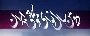 دومین «سال نوای موسیقی ایران» در فرهنگسرای نیاوران برگزار میشود