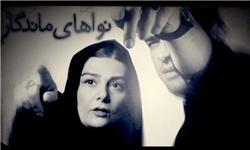همکاری شهاب حسینی با هنگامه قاضیانی در تولید یک آلبوم موسیقی