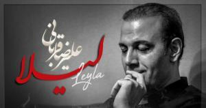 تیتراژ سریال «پدر» با صدای «علیرضا قربانی» منتشر شد