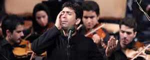 ارکستر ملی ایران, محمد معتمدی