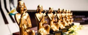 تحقق یک رویا؛ جایزه باربد مسافران فرانسه را معرفی کرد