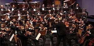 این روزهای ارکسترسمفونیک تهران