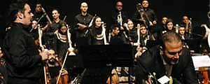 كنسرت اركستر ملي ايران به نفع زلزله زدگان آذربايجان