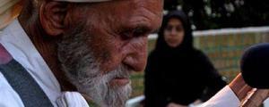 سالگرد درگذشت دوتار نواز نامی ایران