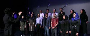 کسب مدال طلا در فستيوال ترانههای محلی بارسلون