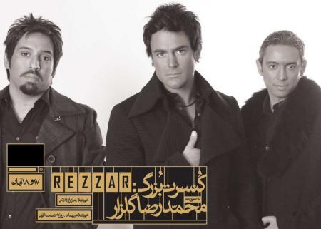 مازیار فلاحی و روزبه نعمتاللهی در کنار محمدرضا گلزار روی صحنه میروند