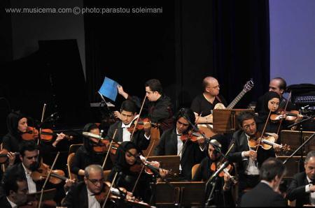 گزارش تصویری از کنسرت ارکستر سمفونیک تهران - 2