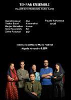 پوریا اخواص و گروه موسیقی تهران به الجزایر رفتند