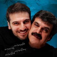 بابک رادمنش(پدر سامی یوسف): همه سعی در سوء استفاده از نام «سامی یوسف» در ایران دارند