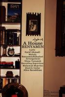 «یه خونه»؛ هدیه بنیامین برای تولد همسرش