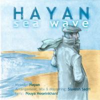 قطعه «موج دریا» با صدای حیان