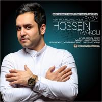 حسین توکلی: قطعه امضا پیشکش عاشقانه من به مردم، مخاطبان سایت «موسیقی ما» و شنوندگان موسیقی است