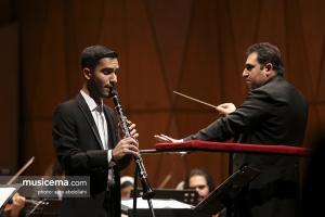 ارکستر سمفونیک گروسمان به رهبری سهراب کاشف