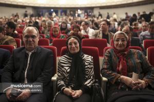 نکوداشت صدمین زادروز استاد علی تجویدی