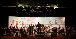 کنسرت شیپور صلح - سی امین جشنواره موسیقی فجر