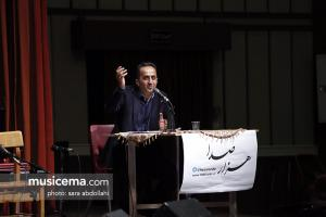 ویژه برنامه موسیقی عرفانی هزارصدا - 18 خرداد 1396