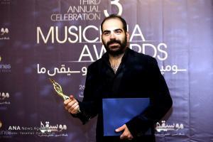 گزارش خبرگزاری آنا از سومین جشن سالانه موسیقی ما