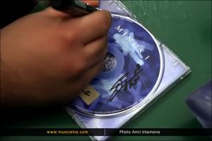 مراسم رونمایی از آلبوم «علم باران» از گروه موسیقی Minus۱