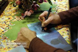 مراسم رونمایی آلبوم «درصط» اثر علی قمصری - 15 اسفند 1395