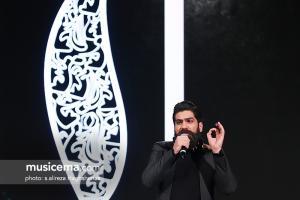 کنسرت علی زندوکیلی در جشنواره موسیقی فجر - 29 دی 1395