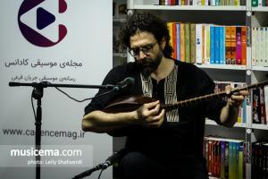 اجرای امیرحسین تفرشی پور و علی رحیمی در شبهای موسیقی فرشته - 29 تیر 1398