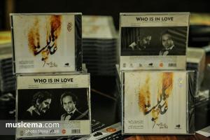 مراسم رونمایی از آلبوم «عاشق کیست» اثر شهرام ناظری و امیر پورخلجی
