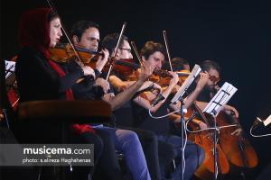 کنسرت بابک جهانبخش - 23 مرداد 1396