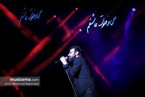 کنسرت چارتار در تهران - 4 بهمن 1398