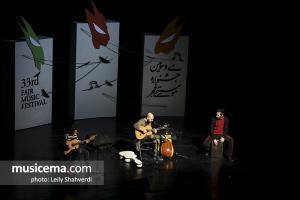 کنسرت ابراهیم علوی - سی و سومین جشنواره موسیقی فجر - 25 دی 1396