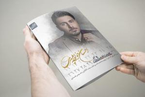 کاورهای آلبوم «سی سالگی» اثر «احسان خواجهامیری»