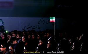کنسرت احسان خواجهامیری - زاهدان (بهمن 1393)