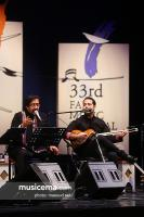 کنسرت حسام الدین سراج و گروه سور به سرپرستی مجید مولانیا - سی و سومین جشنواره موسیقی فجر - 25 دی 1396