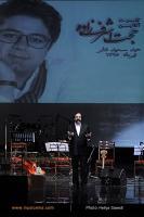 کنسرت آنلاین حجت اشرفزاده - 16 تیر 1395